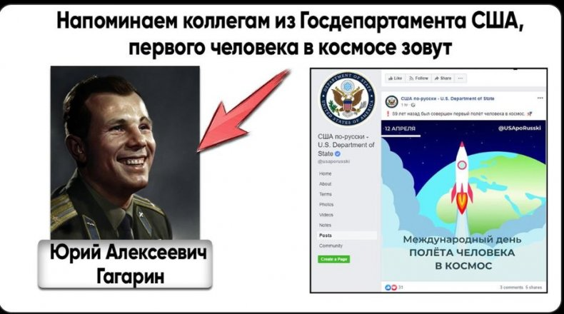 russia yuri gagarin facebook space
