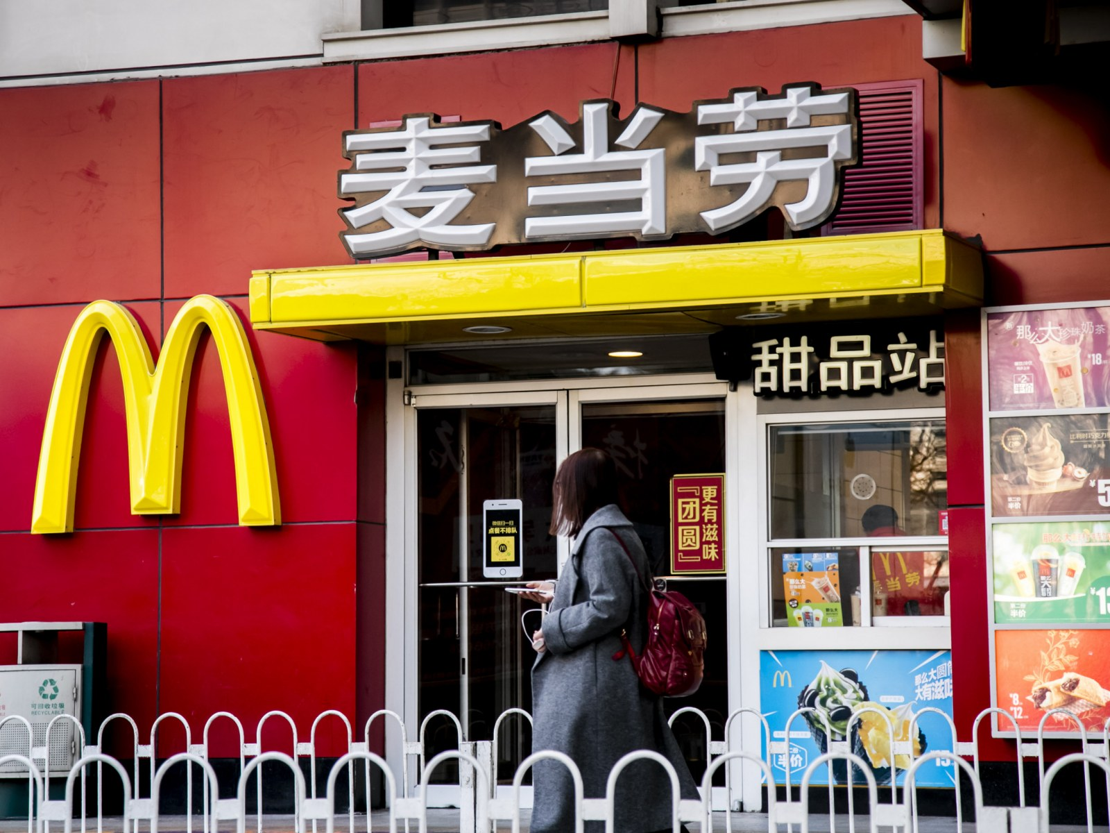 McDonald's Apologizes for Sign Banning Black People from One of ...