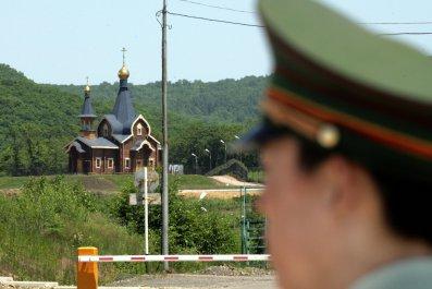 China Russia Border