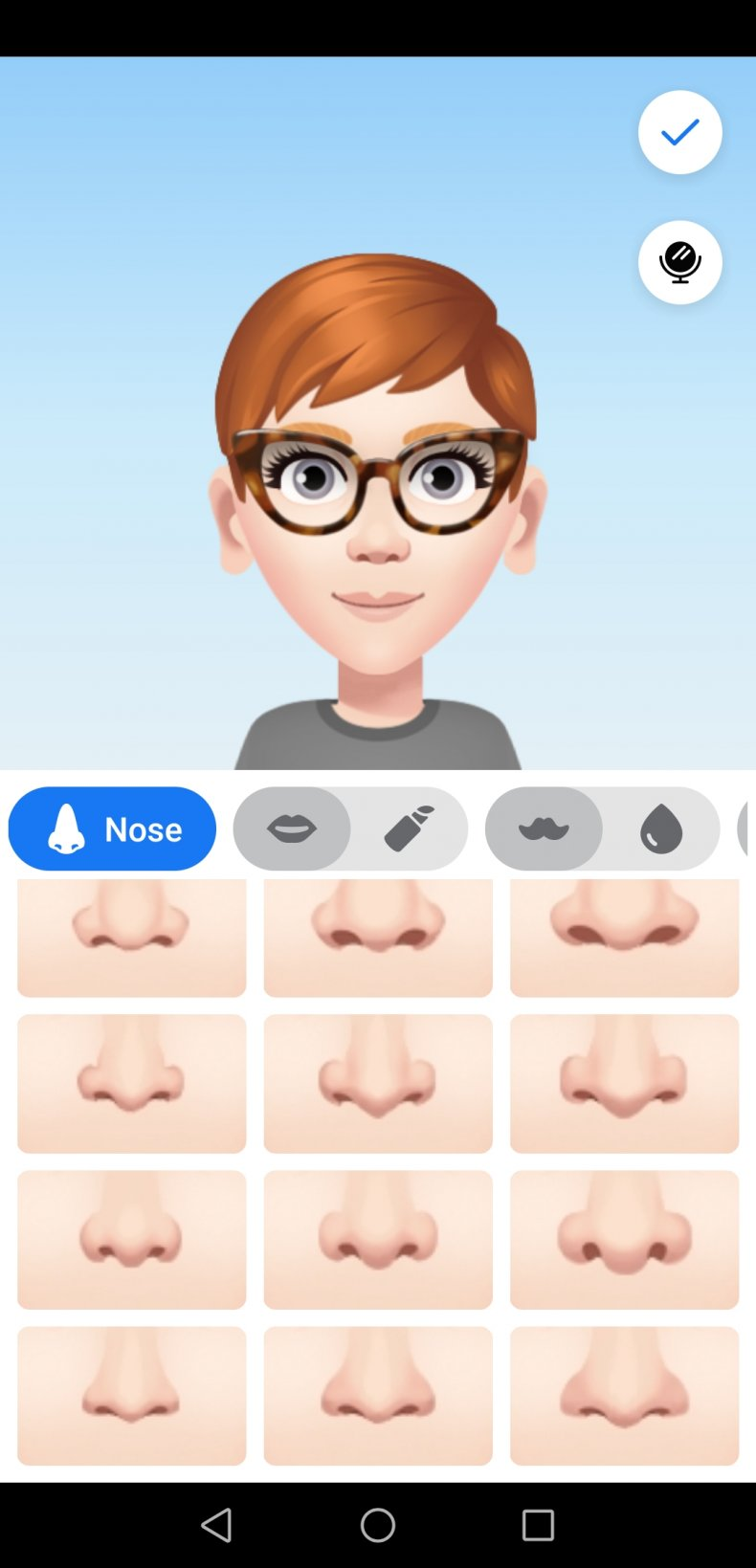 Screenshot Facebook Avatar Glasses