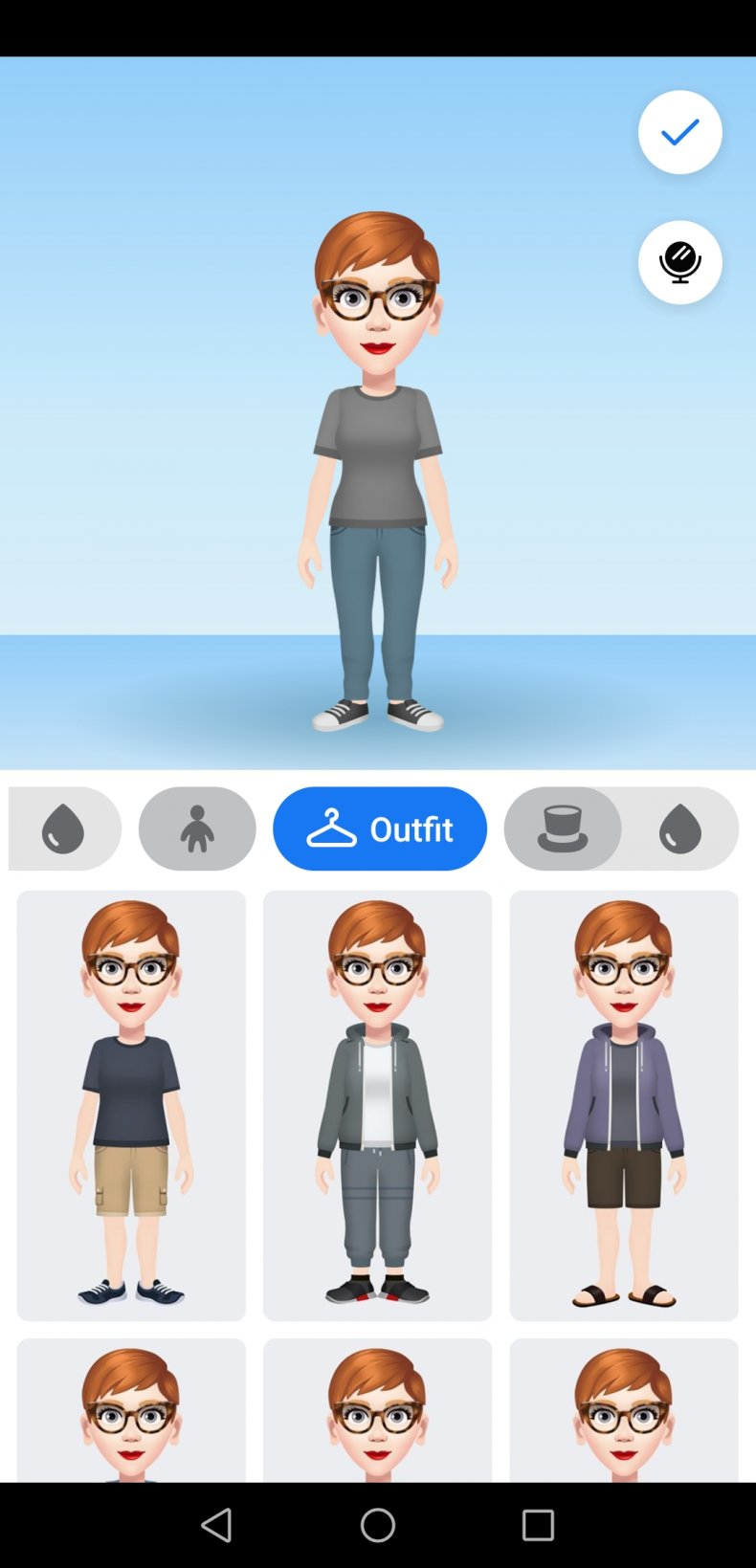 Facebook Avatar Outfit