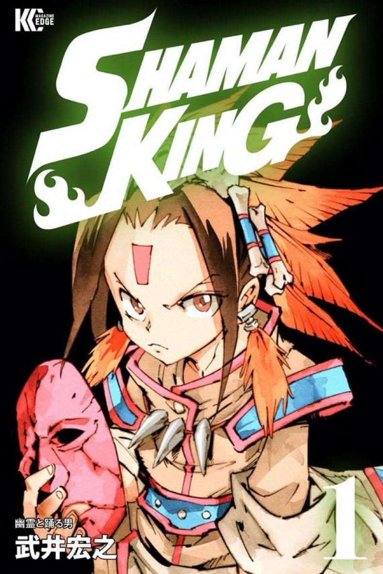 shaman king manga complete edition volume 1