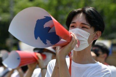 Seoul South Korea protests summit anniversary 2020