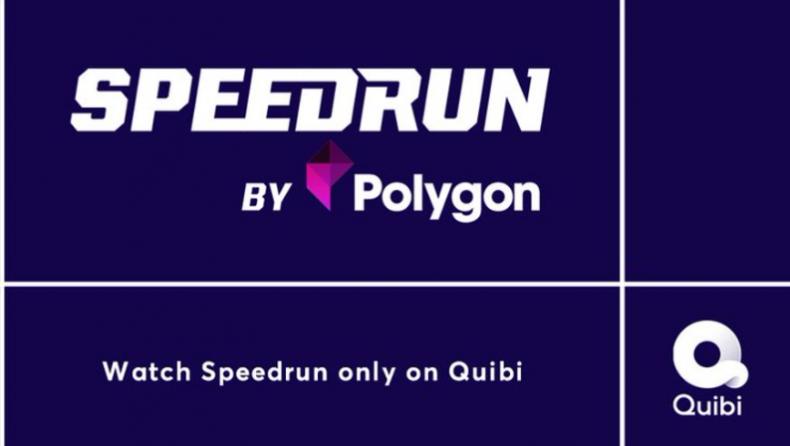 speedrun by polygon logo