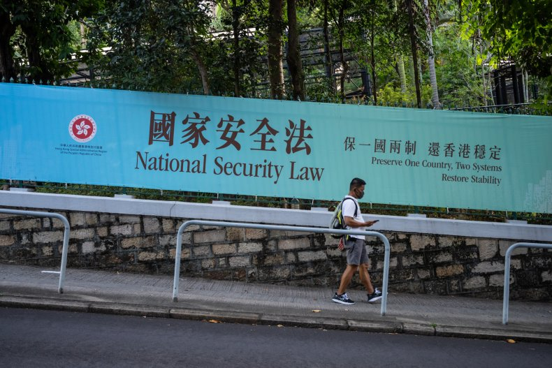 China Security Law