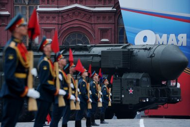 Russia, US, ICBM, New START, nuclear weapons
