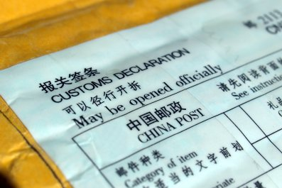 China Post Package
