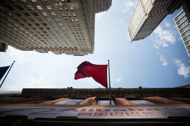 china, flag, new, york, city, us, alibaba