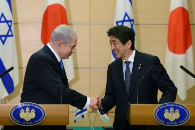 Prime Ministers Benjamin Netanyahu and Shinzo Abe