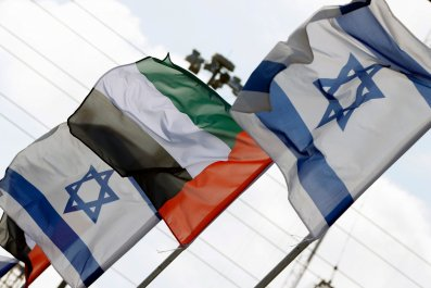 Israel and UAE flags together