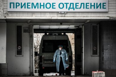 Moscow hospital April 2020