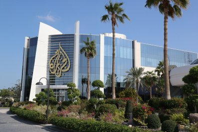 Al Jazeera headquarters in Qatar