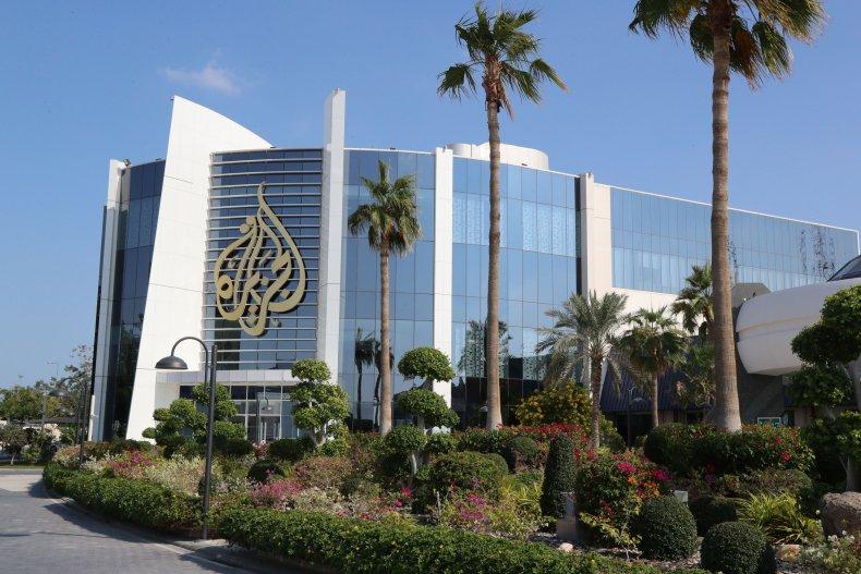 Al Jazeera headquarters in Qatar