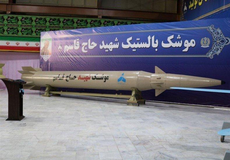 iran, missile, qassem, soleimani