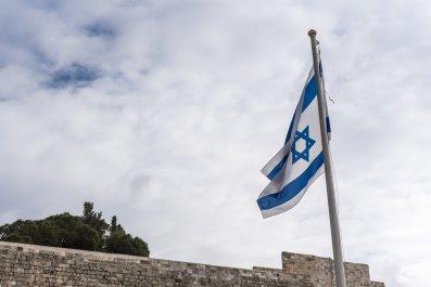 Israeli flag in Jerusalem