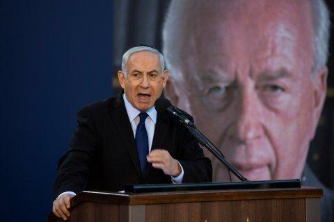 Yitzhak Rabin Netanyahu Israel Mideast Peace