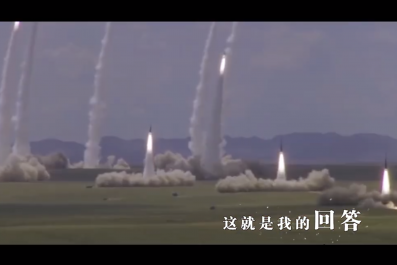 china, eastern, theater, command, missile, video