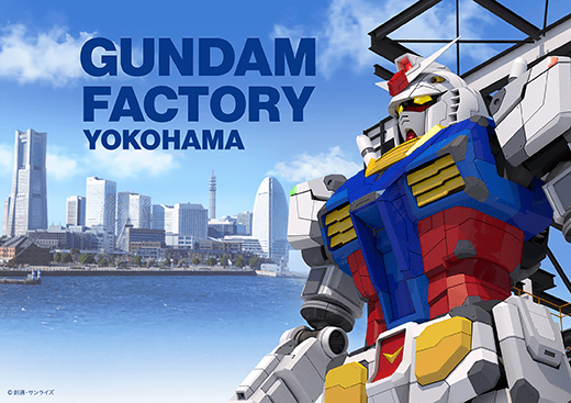 This Life-size Gundam Robot Built in Yokohoma, Japan is Terrifying