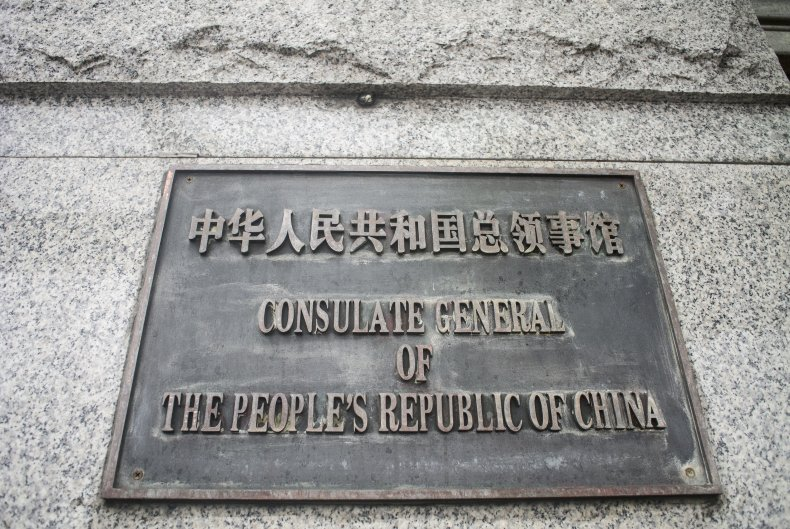 China, New York, consulate, spying, Mike Pompeo