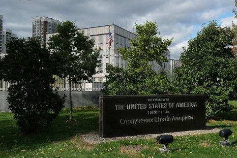 U.S. embassy Kyiv