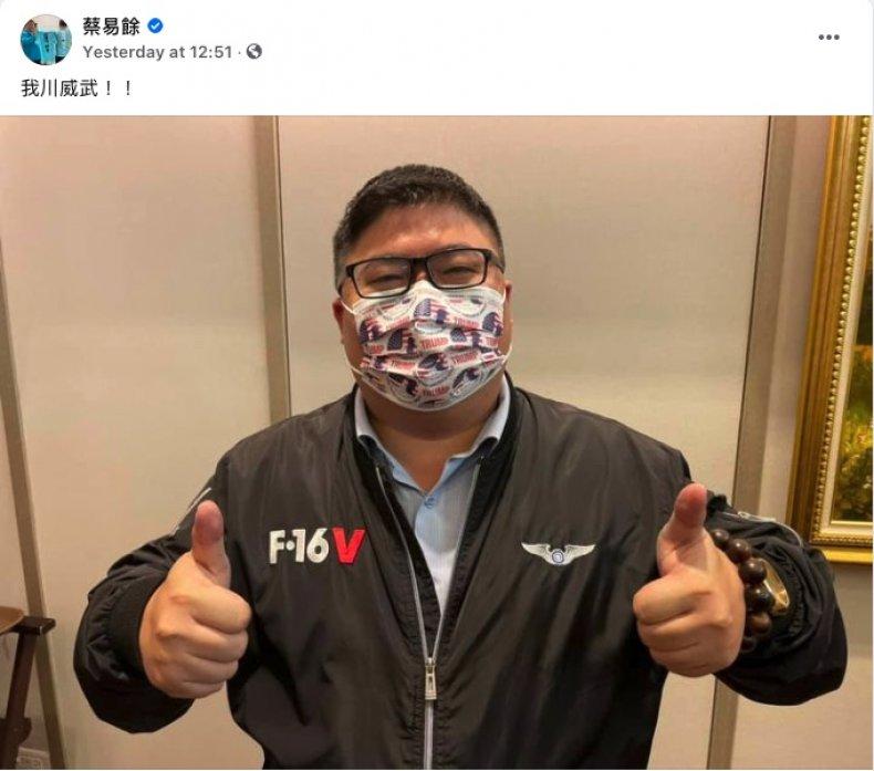 Taiwan politician Trump