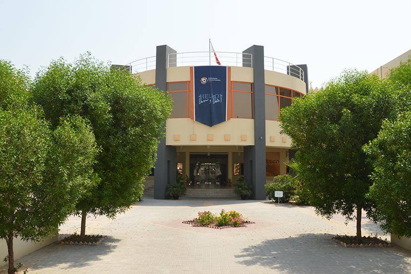 International School of London Qatar