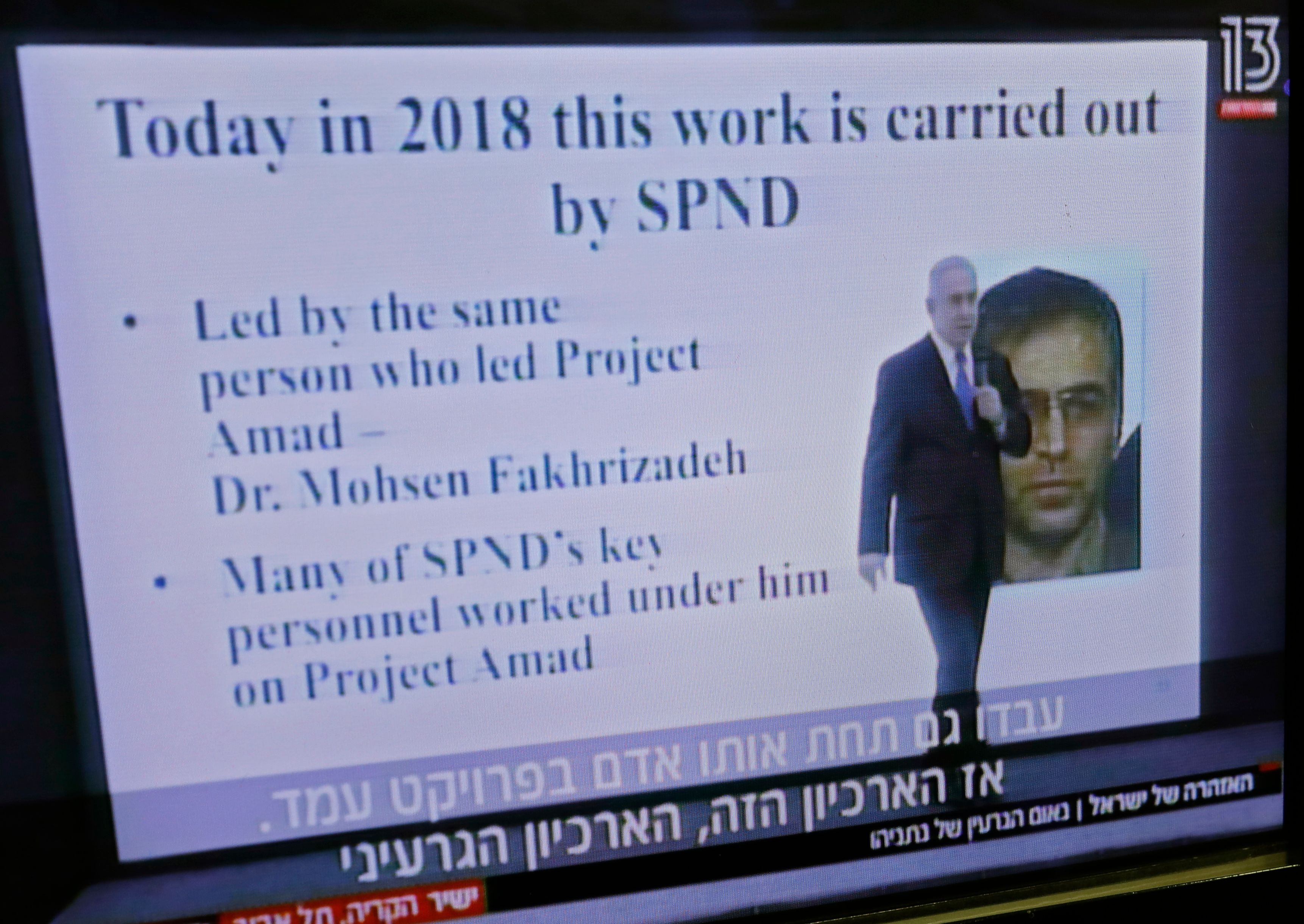 "Slain Iran scientist was once warned by Israeli Prime Minister Benjamin Netanyahu: ""Remember that name"""