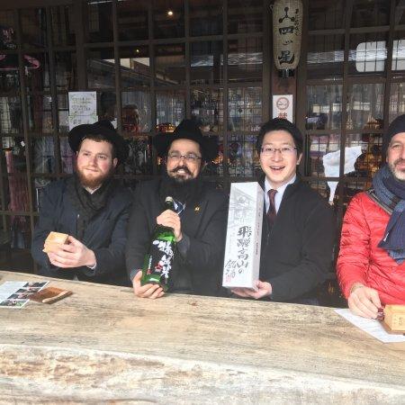 Funasaka Brewery