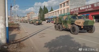 PLA Unveils New Assault Vehicle-Mounted Howitzer