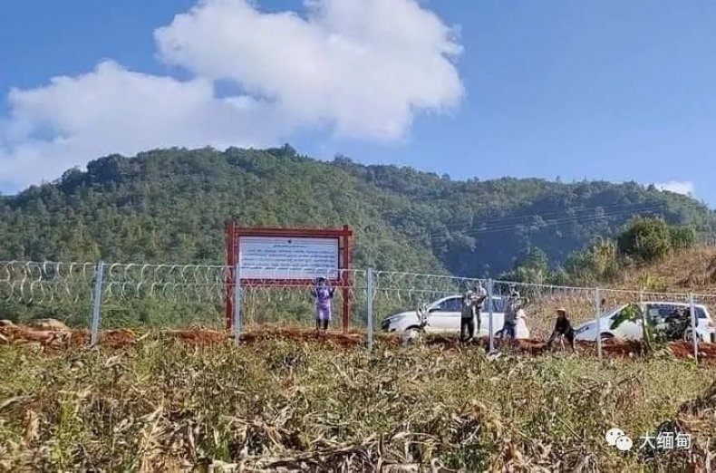 China Builds Wall on Border with Myanmar