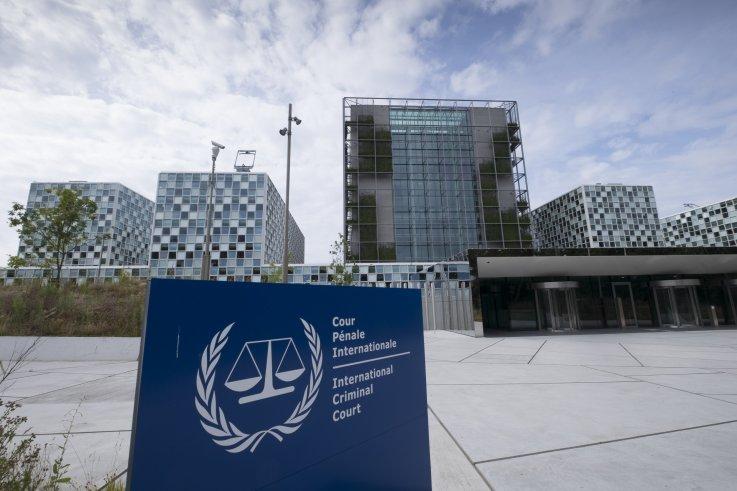 International Criminal Court building in The Hague