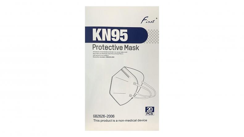 DMB Supply KN95