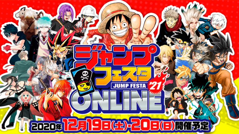 [One Piece Bounty Rush]Jump Festa 2021: Full Schedule and How to Watch Online