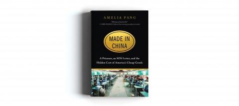 CUL_Books_2021_Non Fiction_Made in China