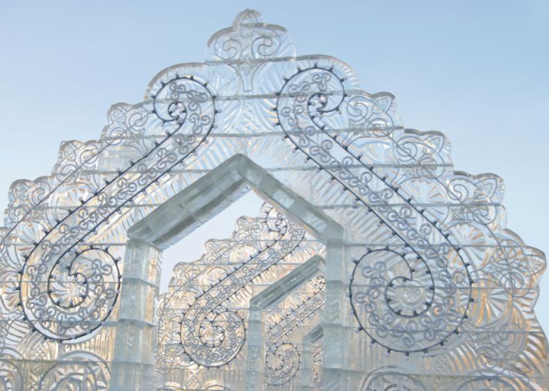 'Fantastic Gate' in Yekaterinburg, Russia