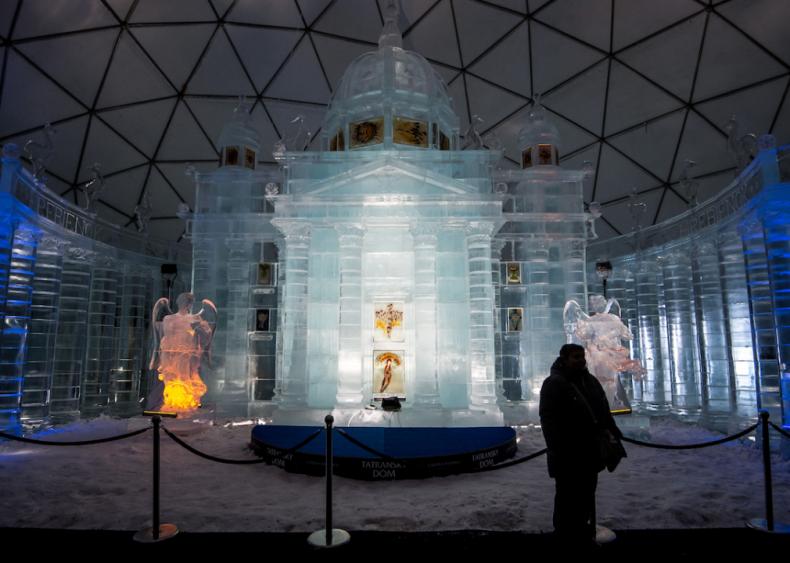 Tatra ice temple in eastern Slovakia