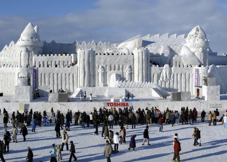 'Dragon Castle, the world's largest snow sculpture