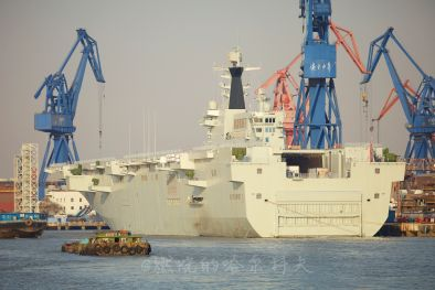 China Begins Trial of New Helicopter Carrier