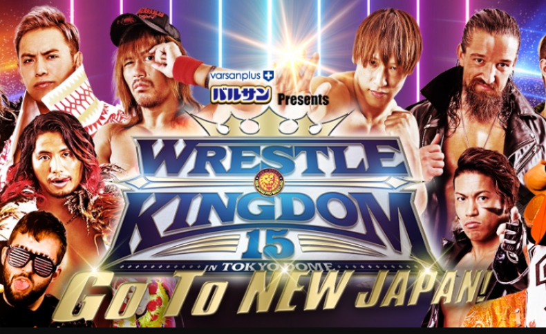 njpw wrestle kingdom 15 poster