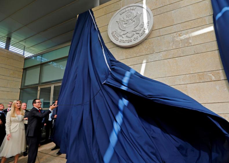 US Embassy opens in Jerusalem
