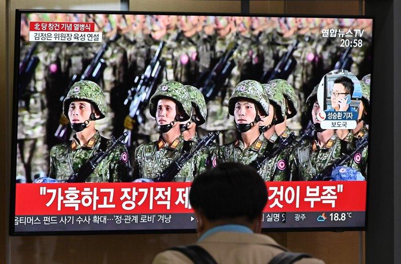 North Korean military parade watching TV Seoul