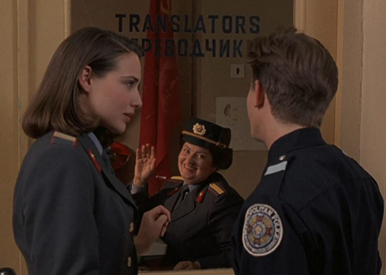 #31. Police Academy: Mission to Moscow (1994)
