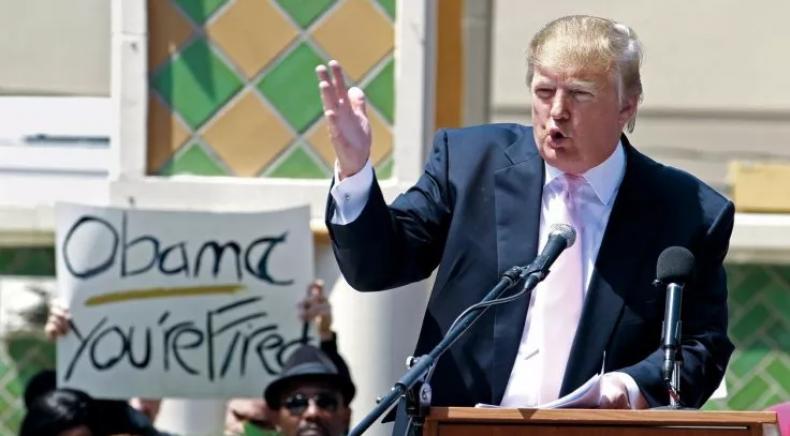 Trump speech 2011