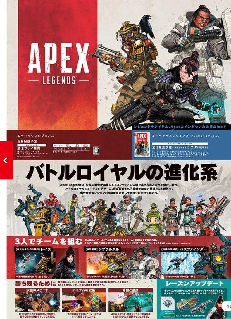 apex legends switch release announcement