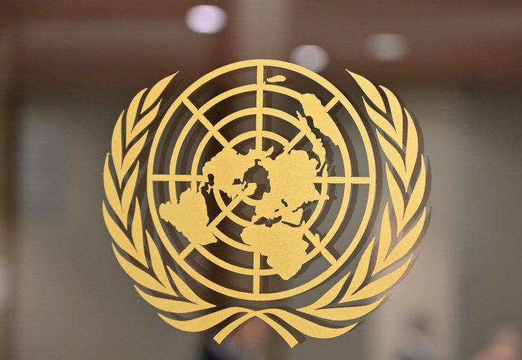 U.N. logo