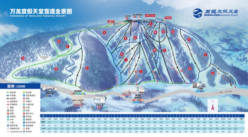 Tourist Plunges From Ski Lift in China