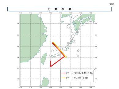 Chinese Warplanes Perform Pincer Move Around Taiwan