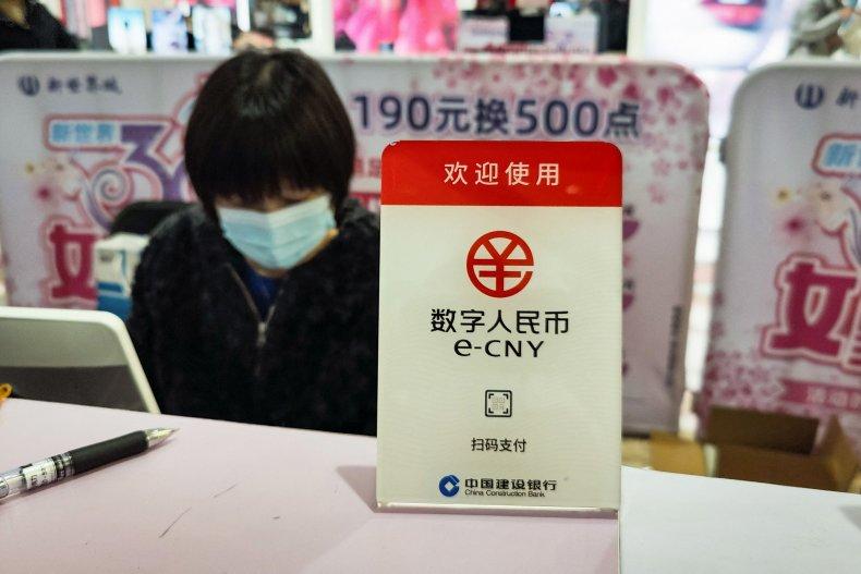 china, digital, yuan, shanghai, currency