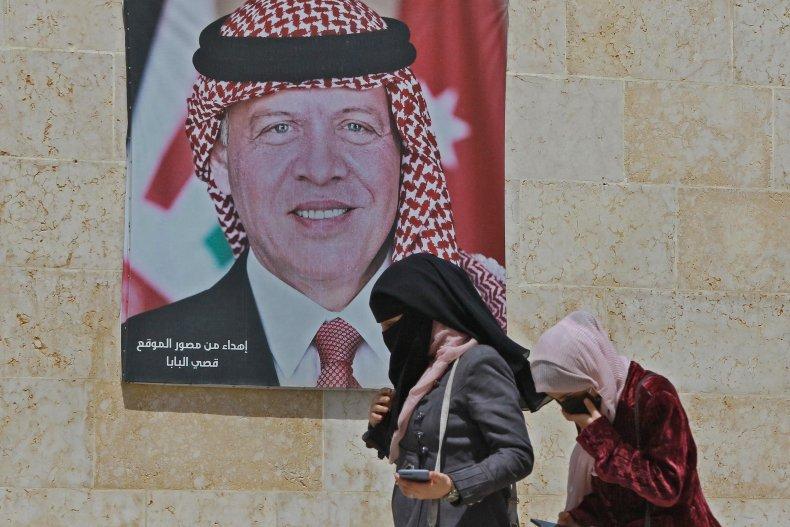 Jordan's King Abdullah II poster