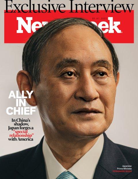 COVER_Prime Minister Suga